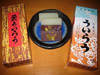 200px-Uiro_Honpo_Odawara