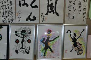 コラム宮田の写真